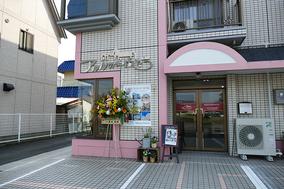 注文住宅 かっこいい工務店 静岡 輸入住宅 北条建設 静岡ショールーム 外観