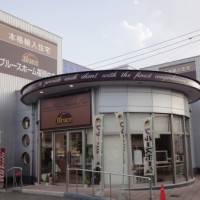 かっこいい工務店 福岡中央ショールーム