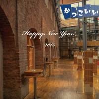注文住宅 かっこいい工務店 Happy New Year 2015