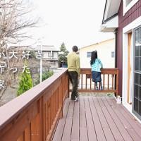 注文住宅 かっこいい工務店 自由設計 福井建設の家 お客様の声 vol.1