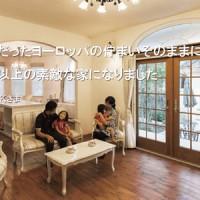 注文住宅 かっこいい工務店 ハウスデザイン イエプラン お客様の声 vol.5_1