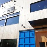 注文住宅 かっこいい工務店 店舗施工特集 バンコ カフェ2