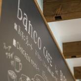 注文住宅 かっこいい工務店 規格住宅 熊本 ブレス 店舗併用住宅 banco CAFE バンコカフェ 店内 メニューボード