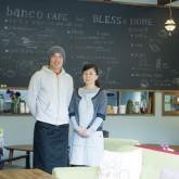 注文住宅 かっこいい工務店 規格住宅 熊本 ブレス 店舗併用住宅 banco CAFE バンコカフェ 厨房 オーナーご夫婦2