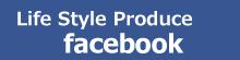 注文住宅 かっこいい工務店 Life Style Produce ライフスタイルプロデュース フェイスブック