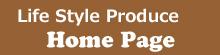 注文住宅 かっこいい工務店 Life Style Produce ライフスタイルプロデュース ホームページ