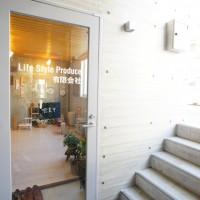 注文住宅 かっこいい工務店 東京都世田谷区 長野県松本市 Life Style Produce オリエンタルハウス 東京オフィス