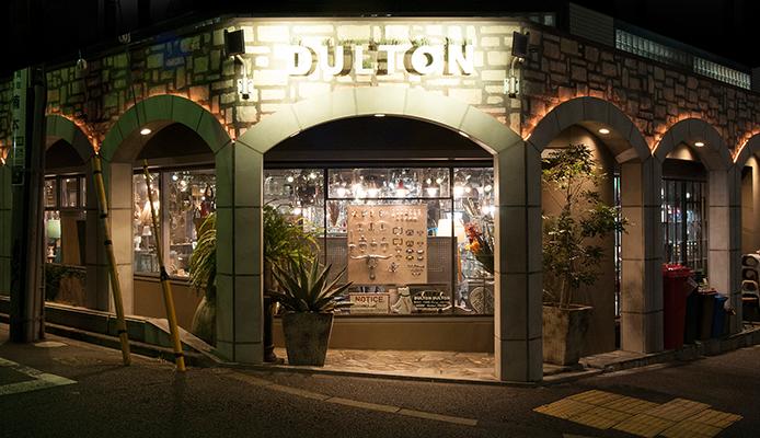 注文住宅 かっこいい工務店 インテリア 雑貨 ダルトン DULTON神南 東京都渋谷区 店舗 1