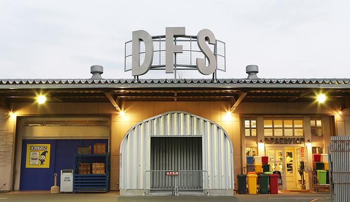 注文住宅 かっこいい工務店 インテリア 雑貨 ダルトン D.F.Service 町田 東京都町田市 店舗 1