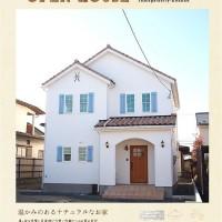 かっこいい工務店 福井建設の家 完成見学会2014.1115