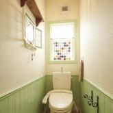 注文住宅 かっこいい工務店 Ie Plan イエプラン 施工例4k トイレ