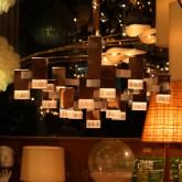 redrock モダンテイストの照明器具のセレクトショップ 東京都目黒区中目黒 レッドロック 店内8