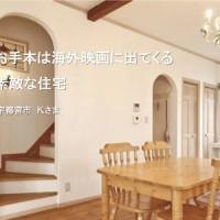 注文住宅 かっこいい工務店 ハウスデザイン イエプラン お客様の声 vol.1_1