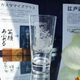 注文住宅 かっこいい工務店 GLASS -LAB グラス・ラボ 贈り物 カスタマイズグラス9