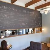 注文住宅 かっこいい工務店 店舗施工特集 ブレスホーム バンコ カフェ8