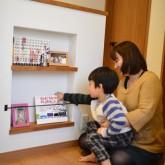 注文住宅 かっこいい工務店 規格住宅 熊本 ブレス 施工例 熊本市東区 ナチュラルモダン 2階ホール