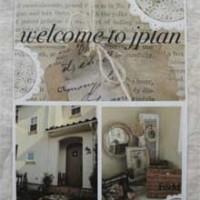注文住宅 かっこいい工務店 東京 ジェイプラン カタログ請求2