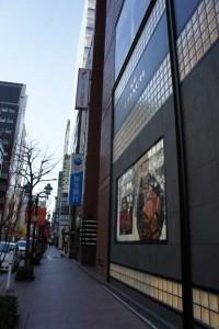 注文住宅 かっこいい工務店 東京本部 オフィスKEI 銀座オフィス 東京メトロ銀座駅 道順3 並木通りを直進
