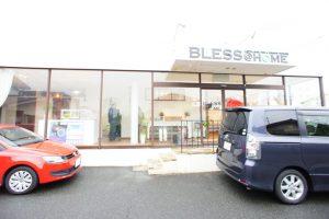 注文住宅 かっこいい工務店 熊本 ブレス ブレスホーム 耐震等級3 全棟基準 1
