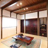 注文住宅 かっこいい工務店 熊本 ブレス ブレスホーム 施工例27 和風建築 平屋 和室 葦(よし) 照明