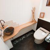 注文住宅 かっこいい工務店 岡山 アイム・コラボレーション アイムの家 施工例16 トイレ