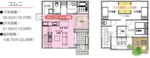 注文住宅 かっこいい工務店 京都府 福知山市 ADACHI住建 足立住建 商品 子育て夫婦が楽しく暮らす家 図面