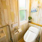 注文住宅 かっこいい工務店 福岡 不動産プラザ 施工例17 サーファーズハウス トイレ