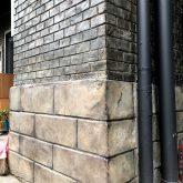 注文住宅 かっこいい工務店 東京 バークノア 新築・増改築・リフォーム・リノベーション 設計デザイン施工管理 施工例20 デザインコンクリート 企業 ㈱エスケイ本社 外観 3