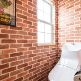 注文住宅 かっこいい工務店 埼玉 古川工務店(デザインハウス・エフ) 施工例52 アメリカン トイレ