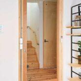 注文住宅 かっこいい工務店 京都府 福知山市 ADACHI住建 足立住建 おうち家さん 新築 施工例4 木製階段